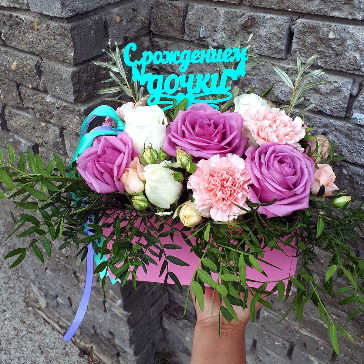 С рождением доченьки цветы картинки