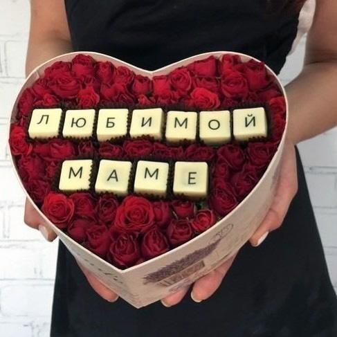 Сердце из роз - купить в Нижнем Новгороде недорого